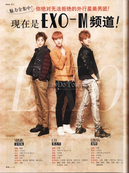 Xiumin Lay Luhan