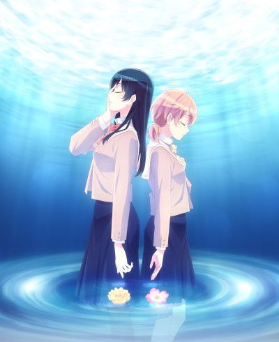 Bloom Into You Wallpapers High Quality | Download Free
