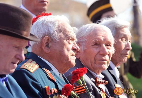 Ветераны ВОВ на параде