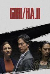 Nonton Film Giri/Haji (2019) Subtitle Indonesia Streaming Online Download Terbaru di Indonesia-Movie21.Stream