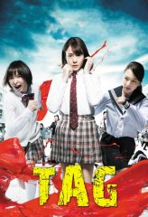 Nonton Film Tag (2015) Sub Indo Download Movie Online SHAREDUALIMA LK21 IDTUBE INDOXXI