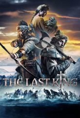 Nonton Film The Last King (2016) Subtitle Indonesia Streaming Online Download Terbaru di Indonesia-Movie21.Stream