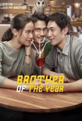 Nonton Film Brother of the Year (2018) Sub Indo Download Movie Online DRAMA21 LK21 IDTUBE INDOXXI