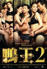 Nonton Film The Gigolo 2 (2016) Subtitle Indonesia Streaming Online Download Terbaru di Indonesia-Movie21.Stream