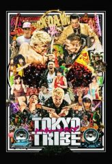 Nonton Film Tokyo Tribe (2014) Sub Indo Download Movie Online SHAREDUALIMA LK21 IDTUBE INDOXXI