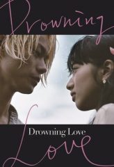 Nonton Film Drowning Love (2016) Sub Indo Download Movie Online DRAMA21 LK21 IDTUBE INDOXXI