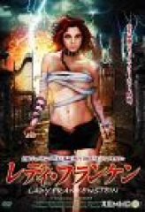 Nonton Film Bikini Frankenstein (2019) Sub Indo Download Movie Online SHAREDUALIMA LK21 IDTUBE INDOXXI