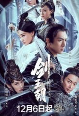 Nonton Film Sword Dynasty (2019) Sub Indo Download Movie Online DRAMA21 LK21 IDTUBE INDOXXI