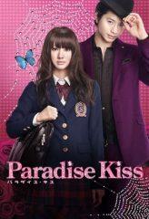Nonton Film Paradise Kiss (2011) Subtitle Indonesia Streaming Online Download Terbaru di Indonesia-Movie21.Stream