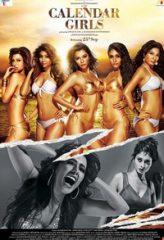 Nonton Film Calendar Girls (2015) Sub Indo Download Movie Online SHAREDUALIMA LK21 IDTUBE INDOXXI
