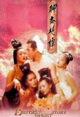 Nonton Film Erotic Ghost Story (1990) Subtitle Indonesia Streaming Online Download Terbaru di Indonesia-Movie21.Stream