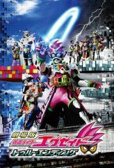 Nonton Film Kamen Rider Ex-Aid the Movie: True Ending (2017) Sub Indo Download Movie Online DRAMA21 LK21 IDTUBE INDOXXI