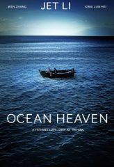 Nonton Film Ocean Heaven (2010) Sub Indo Download Movie Online SHAREDUALIMA LK21 IDTUBE INDOXXI