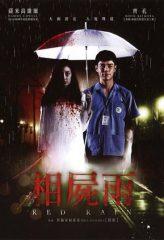 Nonton Film Love Rain (2018) Subtitle Indonesia Streaming Online Download Terbaru di Indonesia-Movie21.Stream