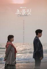 Nonton Film Chocolate (2019) Subtitle Indonesia Streaming Online Download Terbaru di Indonesia-Movie21.Stream