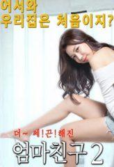 Nonton Film Mom Kind Friend 2 (2020) Sub Indo Download Movie Online DRAMA21 LK21 IDTUBE INDOXXI