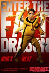 Nonton Film Enter The Fat Dragon (2020) Subtitle Indonesia Streaming Online Download Terbaru di Indonesia-Movie21.Stream
