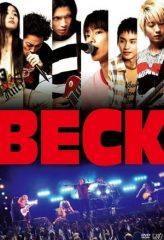 Nonton Film BECK (2010) Subtitle Indonesia Streaming Online Download Terbaru di Indonesia-Movie21.Stream