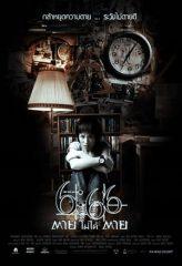 Nonton Film 6.66 Death Happens (2009) Sub Indo Download Movie Online SHAREDUALIMA LK21 IDTUBE INDOXXI