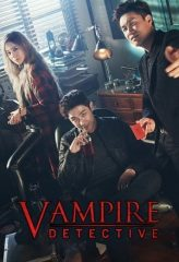Nonton Film Vampire Detective (2016) Sub Indo Download Movie Online DRAMA21 LK21 IDTUBE INDOXXI