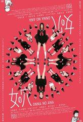 Nonton Film A Woman's Hole (2014) Sub Indo Download Movie Online SHAREDUALIMA LK21 IDTUBE INDOXXI