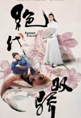 Nonton Film Handsome Siblings (2020) Sub Indo Download Movie Online DRAMA21 LK21 IDTUBE INDOXXI