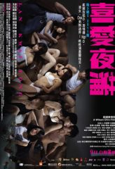 Nonton Film Lan Kwai Fong (2011) Sub Indo Download Movie Online SHAREDUALIMA LK21 IDTUBE INDOXXI
