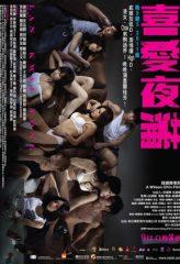 Nonton Film Lan Kwai Fong (2011) Sub Indo Download Movie Online DRAMA21 LK21 IDTUBE INDOXXI