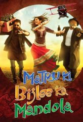 Nonton Film Matru Ki Bijlee Ka Mandola (2013) Sub Indo Download Movie Online DRAMA21 LK21 IDTUBE INDOXXI