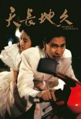 Nonton Film A Moment of Romance (1990) Subtitle Indonesia Streaming Online Download Terbaru di Indonesia-Movie21.Stream