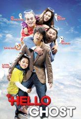 Nonton Film Hello Ghost (2010) Sub Indo Download Movie Online DRAMA21 LK21 IDTUBE INDOXXI