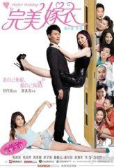 Nonton Film Perfect Wedding (2010) Sub Indo Download Movie Online SHAREDUALIMA LK21 IDTUBE INDOXXI