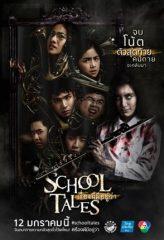 Nonton Film School Tales (2017) Subtitle Indonesia Streaming Online Download Terbaru di Indonesia-Movie21.Stream