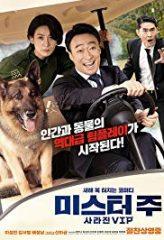 Nonton Film Mr. Zoo: The Missing VIP (2020) Sub Indo Download Movie Online DRAMA21 LK21 IDTUBE INDOXXI