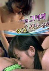 Nonton Film Downhole Fantasies (2020) Sub Indo Download Movie Online SHAREDUALIMA LK21 IDTUBE INDOXXI
