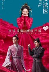 Nonton Film Miss Truth (2020) Subtitle Indonesia Streaming Online Download Terbaru di Indonesia-Movie21.Stream