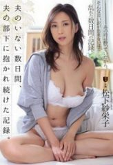 Nonton Film While Her Husband Was Away, She Got Sex By His Coworkers (2020) Sub Indo Download Movie Online SHAREDUALIMA LK21 IDTUBE INDOXXI