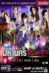 Nonton Film City of Light: The O.C. Thailand (2016) Sub Indo Download Movie Online DRAMA21 LK21 IDTUBE INDOXXI