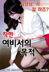 Nonton Film What a Good Secretary Wants (2016) Subtitle Indonesia Streaming Online Download Terbaru di Indonesia-Movie21.Stream
