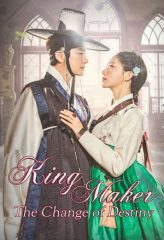 Nonton Film King Maker: The Change of Destiny (2020) Sub Indo Download Movie Online DRAMA21 LK21 IDTUBE INDOXXI
