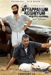 Nonton Film Ayyappanum Koshiyum (2020) Subtitle Indonesia Streaming Online Download Terbaru di Indonesia-Movie21.Stream