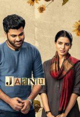 Nonton Film Jaanu (2020) Sub Indo Download Movie Online DRAMA21 LK21 IDTUBE INDOXXI