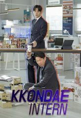 Nonton Film Kkondae Intern (2020) Sub Indo Download Movie Online DRAMA21 LK21 IDTUBE INDOXXI