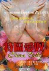 Nonton Film China Dolls (1992) Subtitle Indonesia Streaming Online Download Terbaru di Indonesia-Movie21.Stream