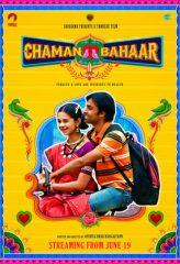 Nonton Film Chaman Bahar (2020) Subtitle Indonesia Streaming Online Download Terbaru di Indonesia-Movie21.Stream