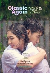 Nonton Film Classic Again (2020) Subtitle Indonesia Streaming Online Download Terbaru di Indonesia-Movie21.Stream