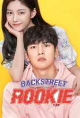 Nonton Film Backstreet Rookie (2020) Sub Indo Download Movie Online DRAMA21 LK21 IDTUBE INDOXXI