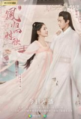 Nonton Film The Legend of Jin Yan (2020) Sub Indo Download Movie Online DRAMA21 LK21 IDTUBE INDOXXI