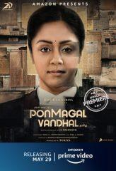 Nonton Film Ponmagal Vandhal (2020) Sub Indo Download Movie Online DRAMA21 LK21 IDTUBE INDOXXI