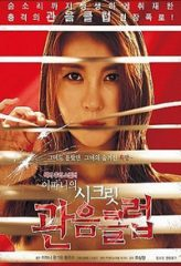 Nonton Film Voyeurism Secret Club of Lee Pa-ni (2016) Sub Indo Download Movie Online DRAMA21 LK21 IDTUBE INDOXXI